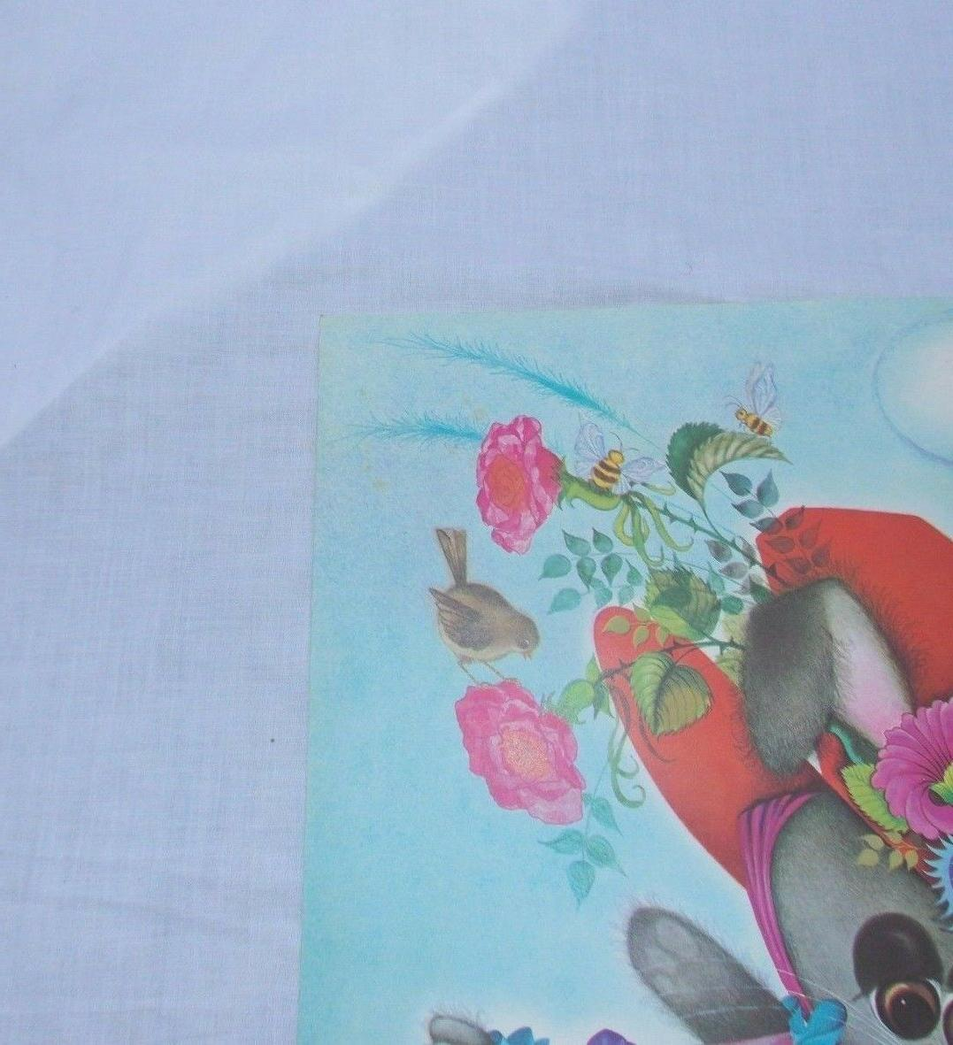 1969 Litho Poster Teapot Signed George